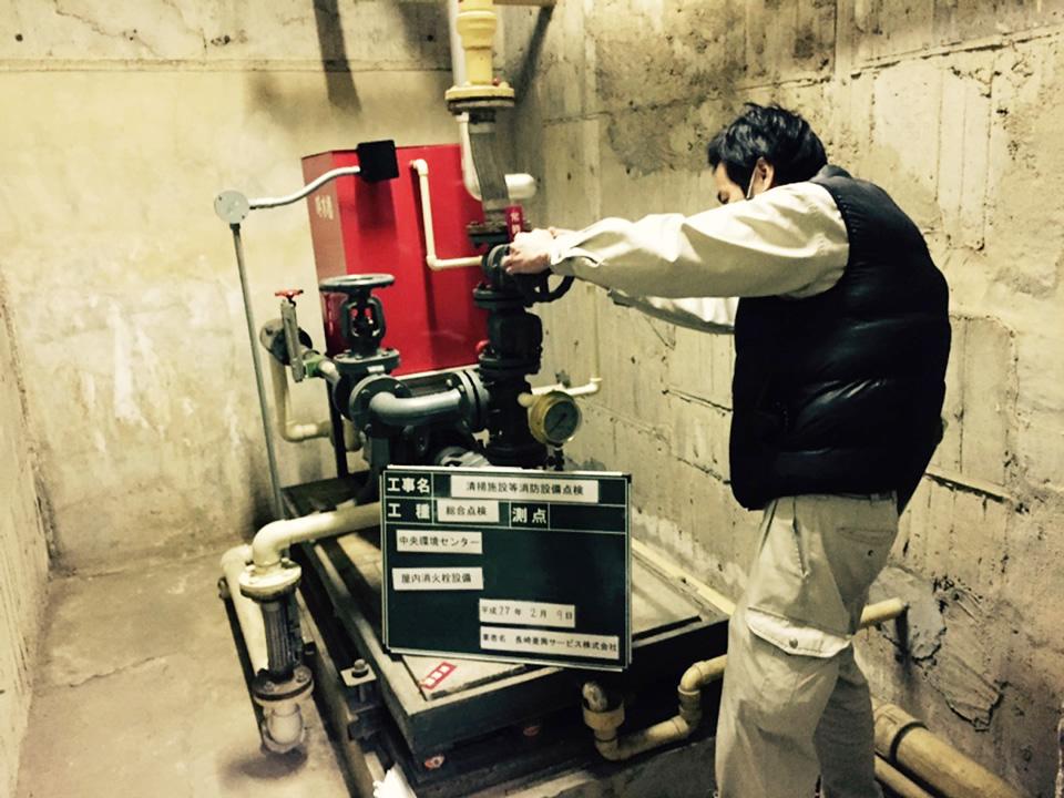 屋内消火栓 ポンプ点検