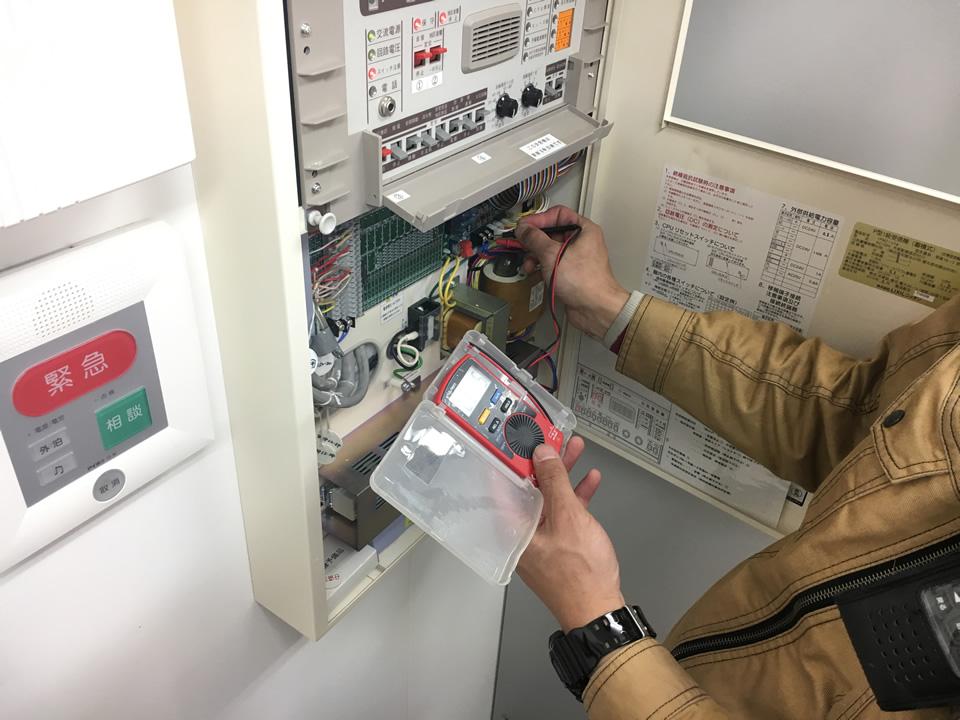 自動火災報知設備 受信機点検