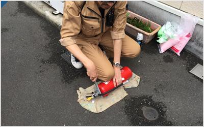 消防点検/工事の流れ